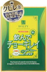 ☆【アウトレット品】 飲んでチョーキレイティー 30包【茶】【ゆうこりん】【小倉優子】【スザン…