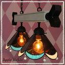 ペンダントライト 【2lights Almond・アーモンド】 LED対応 スイーツ 2灯 ステンドグラス ランプ
