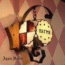 ブラケットライト 【EAT ME Butter Milk ・イート ミー バター ミルク】 LED対応 不思議の国のアリス スイーツ 壁掛け照明 ステンドグラス ランプ