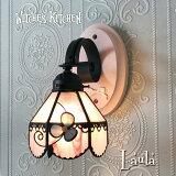 ブラケットライト アンティーク 【Laula・ローラ】 フラワー LED対応 壁掛け照明 ステンドグラス ランプ