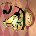 ◆ラビリンスLabyrinth◆ステンドグラスブラケットライト 壁掛け照明ランプLED対応