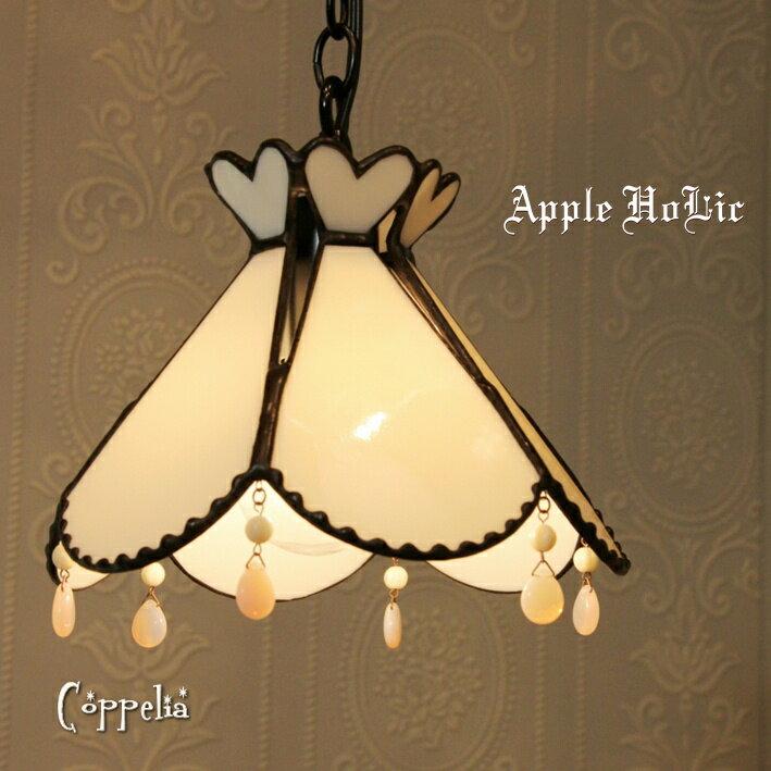 天井照明, ペンダントライト・吊下げ灯  Coppelia LED