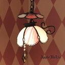 ペンダントライト 【Liddell Pink・リデル ピンク】 LED対応 スイーツ ステンドグラス ランプ