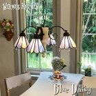 シャンデリア【BlueDaisych・ブルーデージー】LED対応フラワー蝶4灯ペンダントライトステンドグラスランプ