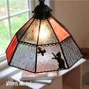 ペンダントライト 【Schrodinger・路地裏のシュレディンガー】 LED対応 ネコ 猫 雑貨 ステンドグラス ランプ