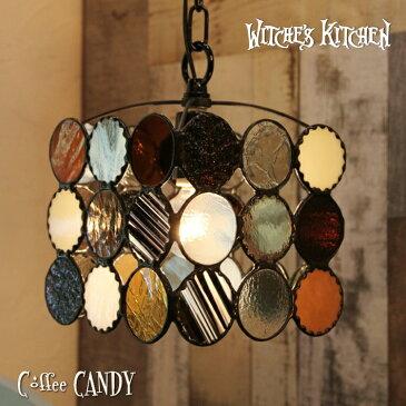 ペンダントライト 【Coffee CANDY ・コーヒーキャンディー】 LED対応 ブルックリンスタイル ステンドグラス ランプ ペンダントライト