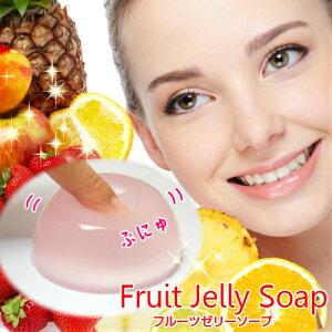 【大人気】ゼリーみたいな ぷるぷる石鹸肌質別で選べる4種類の濃密泡!もぎたて果実の香りでお...