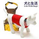 ◎サイズ交換・返品・送料無料 犬と生活レインエプロン WCM(Wコーギー用Mサイズ)【コーギー…