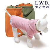 メーカー希望小売価格より30%OFF犬と生活 Rパーカー 5号(小型犬用・中型犬用)サイズ交換・返品・送料無料【犬用 外出 撥水 ノミ・ダニ予防 泥ハネ】