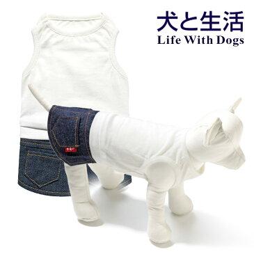 白Tワンピース 2号☆犬と生活☆【重ね着 シンプル デニム ワンピース】