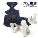 重ね着用ワンピース 4号犬と生活 【ワンピース スカート デニム 犬服 ペットウェア】 その1