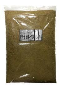 竹粉さつま竹源作(たけげんさく)1.2リットル(360g)家庭菜園用