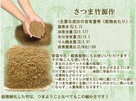 主要な成分の含有量とその他の使い方