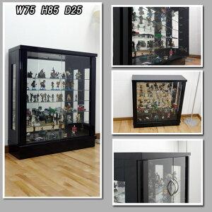 ガラスコレクションケースショーケースフィギュア幅75奥行25高さ85ロータイプ開き戸ガラスキャビネットコレクションボード小物入れ
