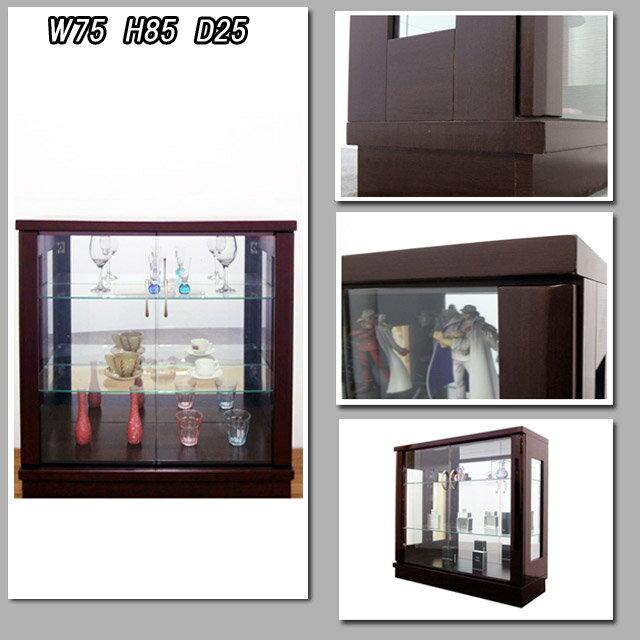 コレクションボードコレクションケースガラス75cm幅ロータイプホワイト白ブラック黒ブラウン茶ウォールナット3色対応【開梱設置無料】