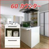 カウンターキッチン幅60ホワイトキッチンカウンター