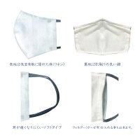 マスク 麻 リネンマスク 夏用マスク 日本製  涼しいマスク 無地 選べる6色