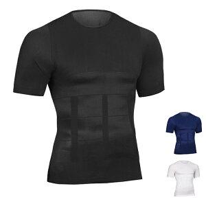 加圧シャツ メンズ 着圧インナー スポーツインナー 加圧インナー 筋トレ シャツ 半袖 締め付け エクササイズ 姿勢補助 サポーター 補正下着 猫背対策