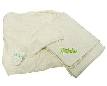 BAMBOOSA バンブーサ 竹繊維100%! メイドインUSA出産祝いギフトセット1 クリーム ベビー オーガニック
