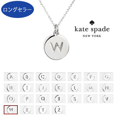 kate spade letter pendant mozeypictures Choice Image