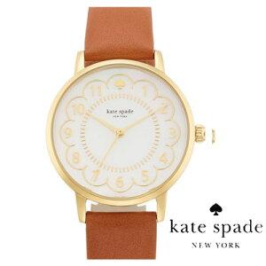 ケイトスペード Kate Spade 腕時計 Metro metro scalloped dial leather strap watch 34mm (Luggage Brown/Gold) メトロ スキャロップ ダイヤル レザーストラップ 腕時計 (ラゲージブラウン) 新作 正規品 アメリカ買付 レディース 時計