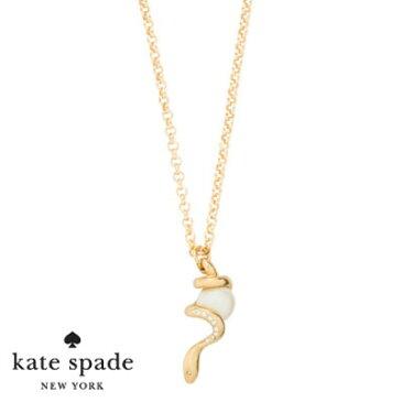 ケイトスペード Kate Spade ロングネックレス WBRUC086zodiac spirit animals snake pendant (cream multi) アニマル スネイク ペンダント(クリームマルチ) 蛇 ブランド レディースアセサリー● 新作 正規品 アメリカ買付