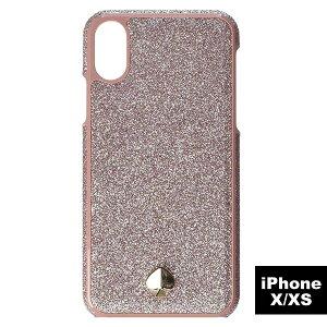ケイトスペード iPhoneケース 8ARU6361 Kate Spade iphone cases glitter inlay - xs (ROSE GOLD) アイフォン ケース グリッター インレイ - XS (ローズゴールド) Glitter Inlay Phone Case for iPhone XS 新作 正規品 アメリカ買付 レディース iPhoneXS iPhoneX