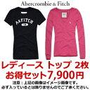 アバクロ Abercrombie & Fitch大人気 アバクロ レデ...