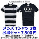 アバクロ Abercrombie & Fitch アバクロ メンズ tシャツTシャツ 2枚お得セット ...