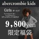 アバクロンビー(キッズ)限定福袋 2020!Abercrombie Kids ガールズ 福袋 9,8 ...