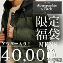 アバクロ 限定福袋 2020!大人気アバクロ メンズ福袋 40,000円Abercrombie&Fi ...
