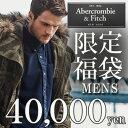 アバクロ 限定福袋 2016!大人気アバクロ メンズ福袋 40,000円Abercrombie…
