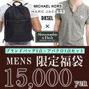 アメリカンブランド メンズ 限定福袋2018!1万5千円Ab...