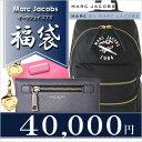 マークジェイコブズ福袋2018 4万円(総額7万円以上)!M...