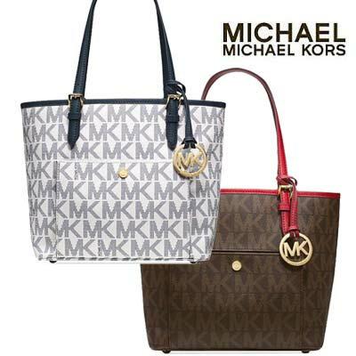 michael kors jet set vanilla shoulder bag gray rh justatracestencils com