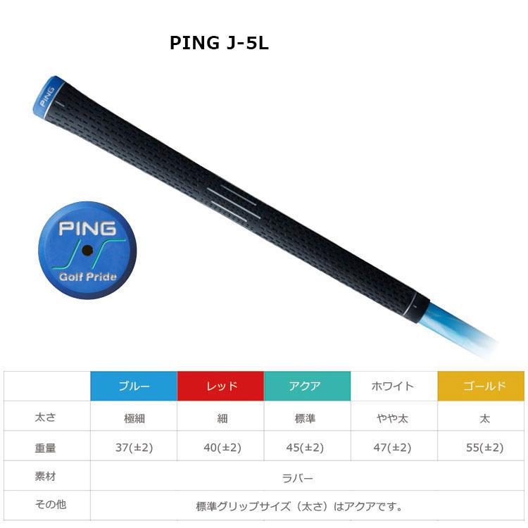 ピン i500 PING i500 アイアン I500 ping アイ500 MCI 90 100 110 5~PW (6本セット) 日本正規品【左右選択可】 ピン PING i500 アイアン ping アイ500