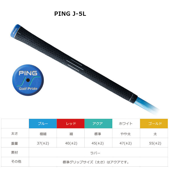 【左右選択可】PING ピン G410 アイアン MCI 50 60 70 80 4~LW (10本セット) 日本正規品 ping g410 IRON