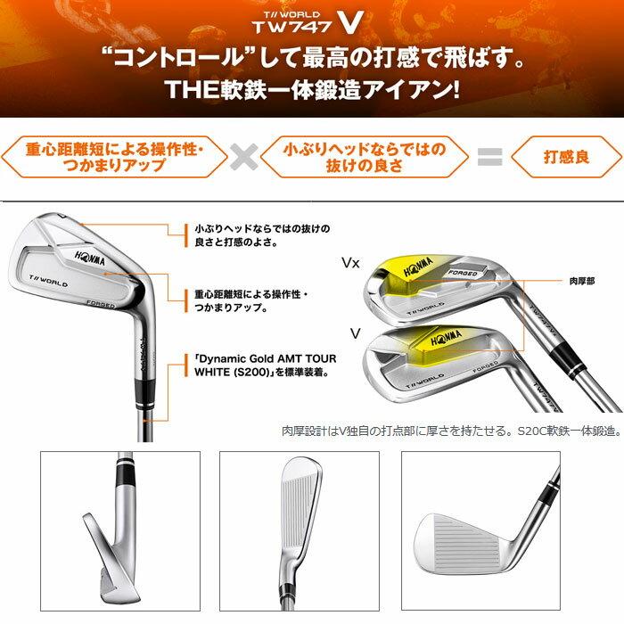 ホンマゴルフ HONMA TOUR WORLD TW747 V アイアン N.S.PRO 1150GH TOUR 5~10 (6本セット)