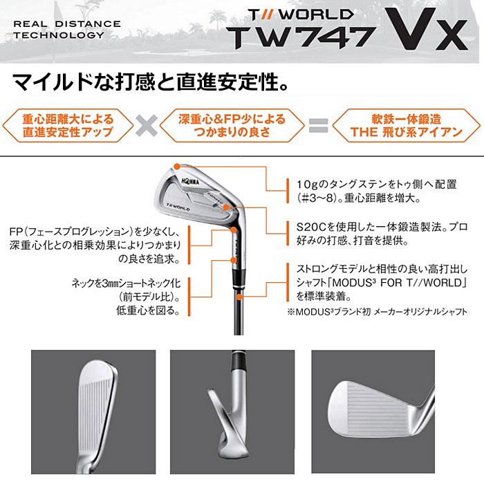 ホンマゴルフ HONMA TOUR WORLD TW747 VX アイアン KBS TOUR C-TAPER 5~10 (6本セット)