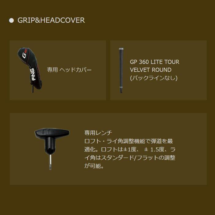 【左右選択可】PING ピン G410 フェアウェイウッド STD PING TOUR 173-75 日本正規品 ping g410 FW スタンダード STANDARD