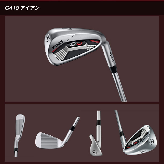 【左右選択可】PING ピン G410 アイアン MODUS3 TOUR105 単品 1本 日本正規品 ping g410 IRON
