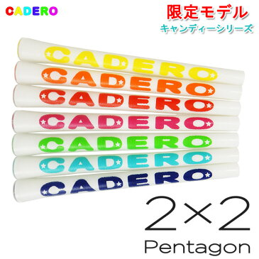カデロ CADERO 2×2 ツーバイツーペンタゴンUT CANDY モデル グリップ