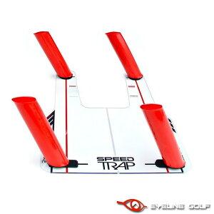 アイラインゴルフ EYELINE GOLF ELG-ST01 スピード トラップ SPEED TRAP ゴルフ練習機