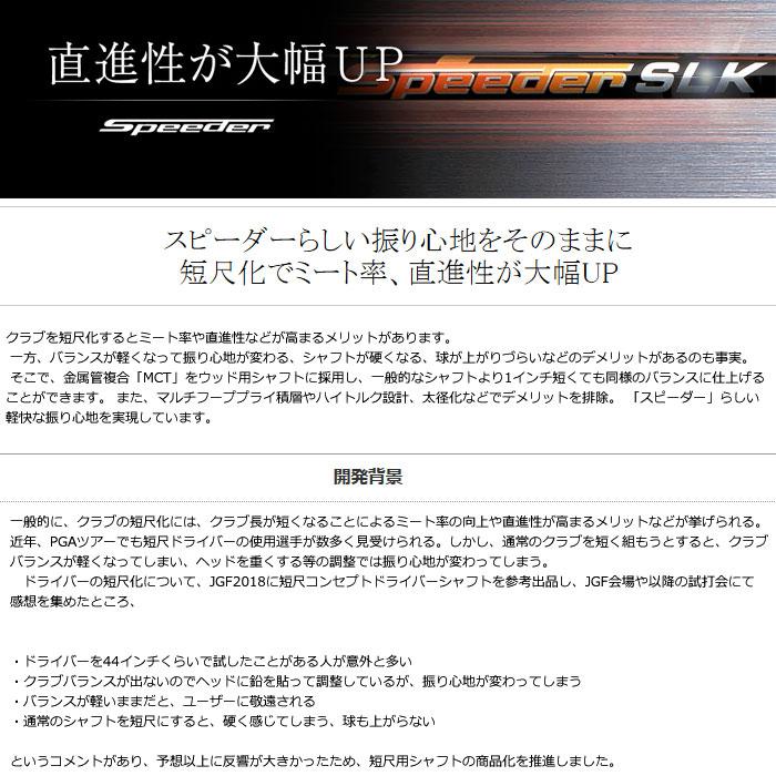 【左右選択可】PING ピン G410 LST ドライバー Speeder SLK 日本正規品 ping g410 DR LS TEC