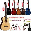 日本語教則本 ギター 入門 アコースティック クラシックギタ...