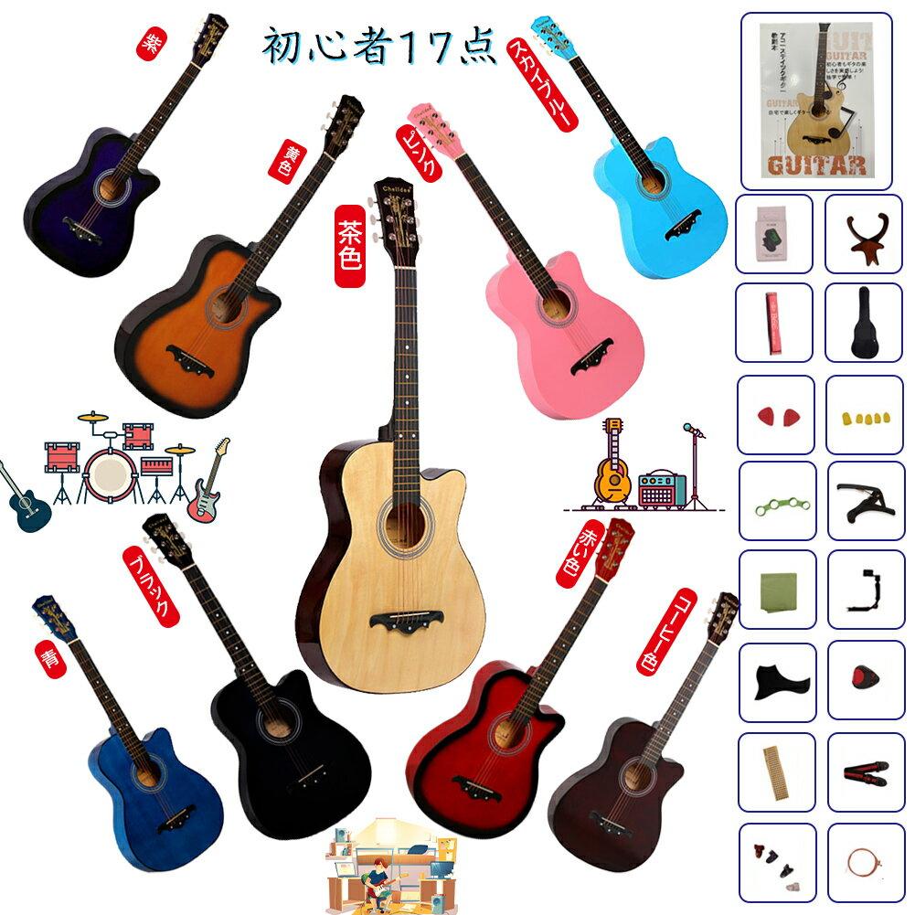ギター, アコースティックギター 90HZDMJ 17 9 F-301M 38