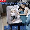 【2年保証】HZDMJ 2021新型 SGS認証済 ベビーベッド ベビーベット コンパクト 折りたたみ 持ち運びやすい 添い寝ベッド 揺りかご 消音昇降機能 キャスター付き 多機能 軽量 出産祝い 新生児0ヶ月~24ヶ月(固定ベルト、かや付き) 蚊帳 ストッパー付き付き