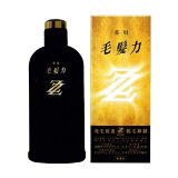 ライオン薬用毛髪力ZZ(ダブルジー)200ml無香料医薬部外品