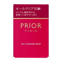 資生堂プリオールオールクリア石鹸100g(メーク落とし・洗顔石鹸)
