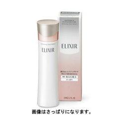 資生堂 エリクシール ホワイト クリアローションC 170ml【本体】 1・2・3 (化粧水)